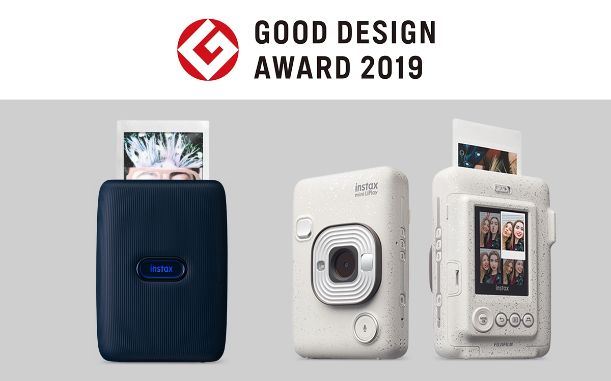 Mini Link e Mini LiPlay recebem prémios de design